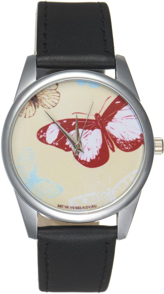 Zakazat.ru: Часы наручные женские Mitya Veselkov Бабочки, цвет: черный, бежевый, красный. MV-101