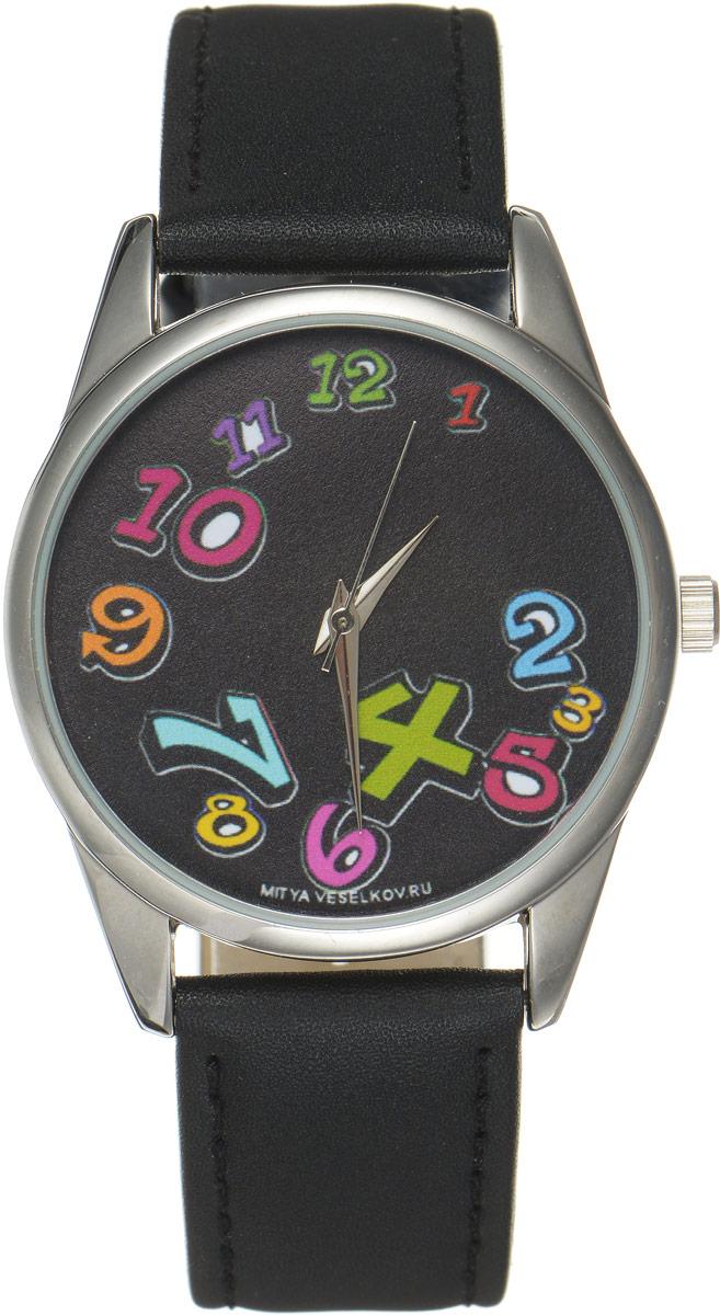Часы наручные Mitya Veselkov Нет времени, цвет: черный, мультиколор. MV-069BM8434-58AEОригинальные часы Mitya Veselkov Нет временипонравятся вам с первого взгляда. Корпус часов выполнен из стали, и дополнен задней крышкой. В центре корпуса располагаются круглые кварцевые часы с тремя стрелками. Циферблат оформлен в оригинальном дизайне. Часы оснащены кожаным ремешком, который фиксируется с помощью пряжки. Часы упакованы в фирменную упаковку в виде стакана. Такие часы станут отличным подарком человеку, любящему качественные и оригинальные вещи.