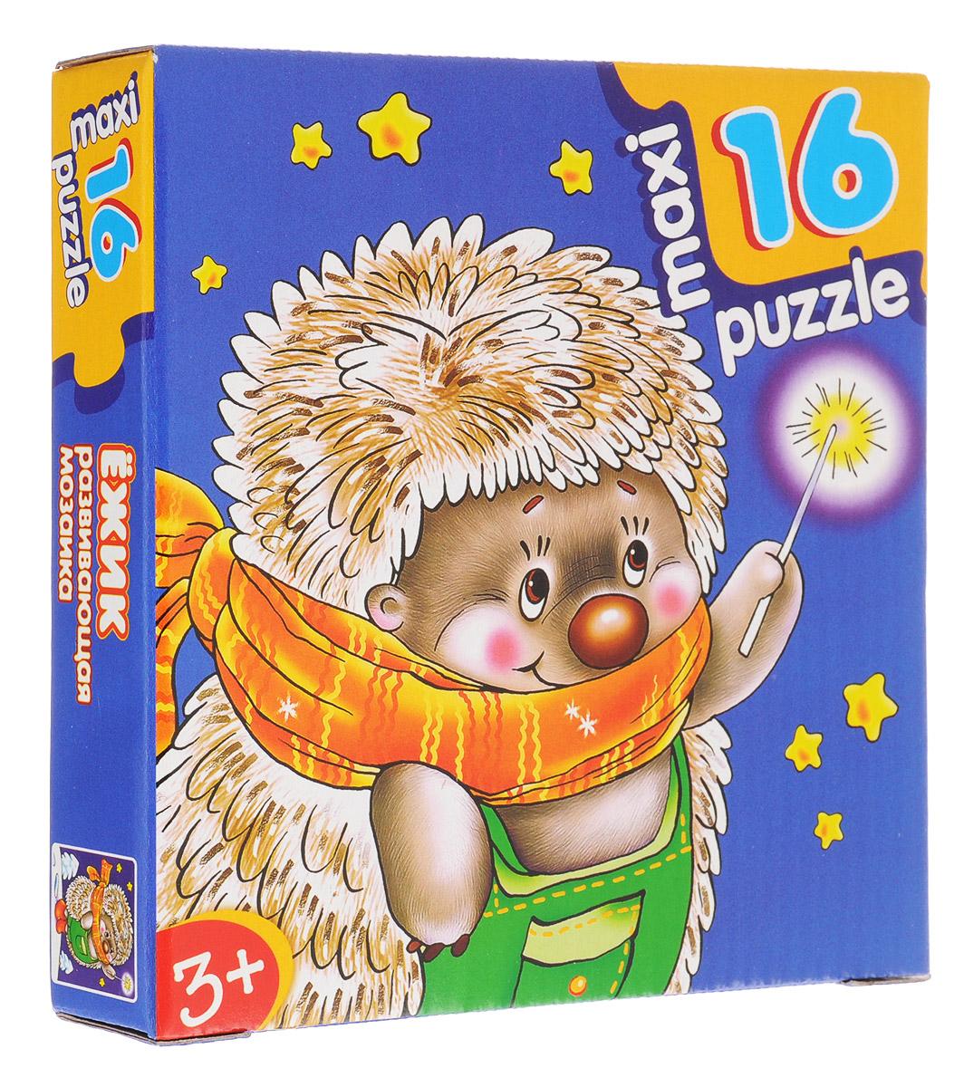 Дрофа-Медиа Пазл для малышей Ежик дрофа медиа пазл для малышей играй и собирай 4 в 1 2938