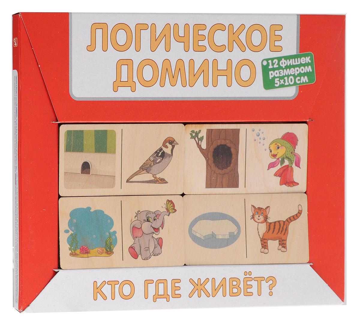 Развивающие деревянные игрушки Домино Кто где живет двери не стандартные деревянные где купить