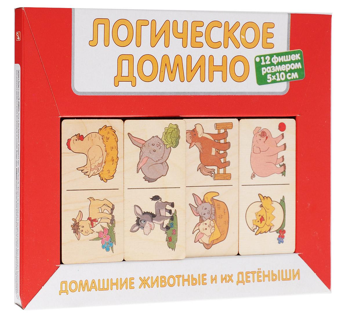 Развивающие деревянные игрушки Домино Домашние животные и их детеныши домино маленький полиглот игрушки и животные