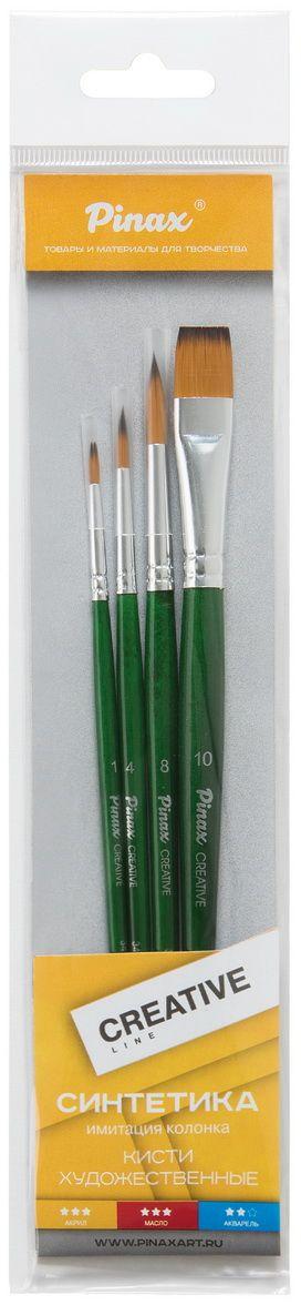 Pinax Набор кистей синтетических Creative Line 4 шт короткая ручкаС1095-01Кисти из набора Pinax Creative line идеально подойдут для художественных и декоративно-оформительских работ. В набор входят круглые кисти №1, №4, №8, плоская №10. Кисти предназначены для работы с акрилом, маслом, акварелью, гуашью, темперой и лаком. Кисти изготовлены из высококачественного синтетического волокна. Щетинки конусообразной формы имитируют натуральный волос средней жесткости. Такие кисти подходят для создания четких линий, заливки фона, а также декоративных работ - лессировок, покрытия лаком, использования паст и других работ. Деревянные короткие ручки кистей покрыты полупрозрачным цветным лаком, втулки алюминиевые с двойной обжимкой.