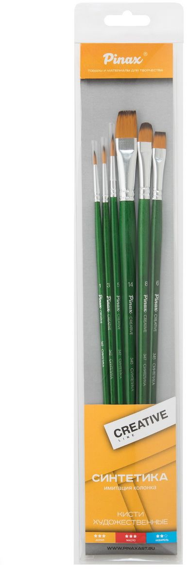 Pinax Набор кистей синтетических Creative Line 6 шт длинная ручкаC13S041944Кисти из набора Pinax Creative Line идеально подойдут для художественных и декоративно-оформительских работ.В набор входят следующие кисти: круглые №1, №3, №5, плоские №6, №14, плоскоовальная №8. Кисти предназначены для работы с акрилом, маслом, акварелью, гуашью, темперой и лаком. Кисти изготовлены из высококачественного синтетического волокна. Щетинки конусообразной формы имитируют натуральный волос средней жесткости.Такие кисти подходят для создания четких линий, заливки фона, а также декоративных работ - лессировок, покрытия лаком, использования паст и других работ.Деревянные длинные ручки кистей покрыты полупрозрачным цветным лаком, втулки алюминиевые с двойной обжимкой.