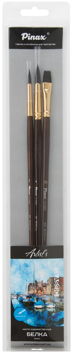 Pinax Набор кистей беличьих Artists Classic Line 3 шт713010Кисти из набора Pinax Artists Classic Line идеально подойдут тем, кто ищет лучшее решение для работы с акварелью - смесь натурального беличьего волоса и высококлассной синтетики сочетает упругость и точность нанесения синтетики с потрясающей способностью удерживать краску натуральным беличьим волосом, при этом значительно выигрывает в износостойкости.В набор входят круглые кисти №2, №4, плоская №10.Деревянные длинные ручки кистей тонированы цветным лаком под орех, втулки медные золотые с двойной обжимкой.