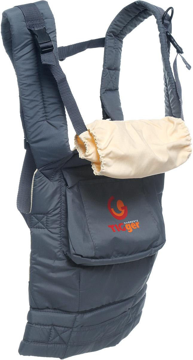 Рюкзак-переноска TIGger Tigger, с капюшоном, цвет: серый, кремовый