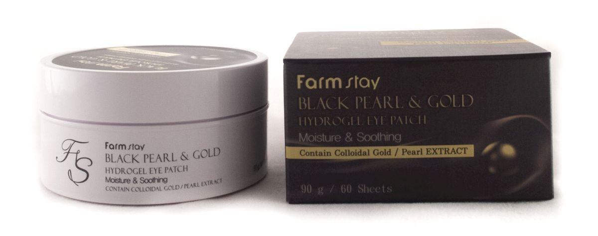 FarmStay Гидрогелевые патчи с золотом и черным жемчугом, 90 гFS-00897Набор из 60-и патчей для глаз с увлажняющим и разглаживающим эффектом прекрасно дополнит ваш ежедневный уход за кожей вокруг глаз. После 25 лет кожа век нуждается в дополнительном уходе, маска с экстрактом черного жемчуга поможет удержать преждевременное старение кожи.