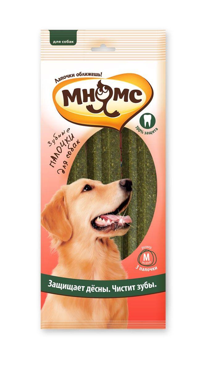 Лакомство для собак Мнямс Зубные палочки, размер M, 3 шт0120710Низкокалорийное жевательное лакомство для собак - вкусное и здоровое угощение. Содержит мало жиров и богато клетчаткой. Оригинальная форма и текстура помогают чистить зубы собаки от налета.Лакомства МНЯМС изготавливаются только из натуральных компонентов, включая зеленые морские водоросли. Уровень хлорофилла определяет окраску водорослей в природе: чем его больше, тем интенсивнее зеленый цвет. Естественный цвет морских водорослей в составе лакомств МНЯМС определяет цвет конечного продукта, именно поэтому зеленый оттенок снеков может варьироваться. .Белок (22%), жиры и масла (4,5%), клетчатка (3,0%), зола (4,0%), влажность (12,0%).Злаки, мясо и производные животного происхождения (10% курица), сахар, производные растительного происхождения, масла и жиры. Добавки: консерванты и красители. Давать в виде дополнения к основному питанию. Подходят для щенков с 4-месячного возраста. Свежая вода всегда должна быть доступна вашем питомцу.