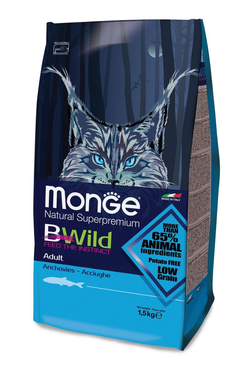 Корм сухой Monge Bwild Cat Anchovies, для взрослых кошек, с анчоусами, 1,5 кг00000000761Сухой корм Monge - это полноценный корм с превосходнымвкусом для домашних кошек, которые нуждаются вконтролируемом питании, особенно при стерилизации. Потребление растительных волокон позволяет исключить накопления комочков шерсти в желудке. Оптимальное соотношение жировых кислот Омега-3 и Омега-6 способствует нормальному функционированию сердца, и обеспечивает идеальный баланс кишечной флоры. Указания по применению: можно предоставить кошке свободный доступ к корму. Однако в некоторых случаях, например при ожирении или наличии других клинических проблем, рекомендуется ограничивать порции по рекомендации ветеринара или согласно таблице. Важно, чтобы у кошки всегда былая свежаячистая вода.Товар сертифицирован.