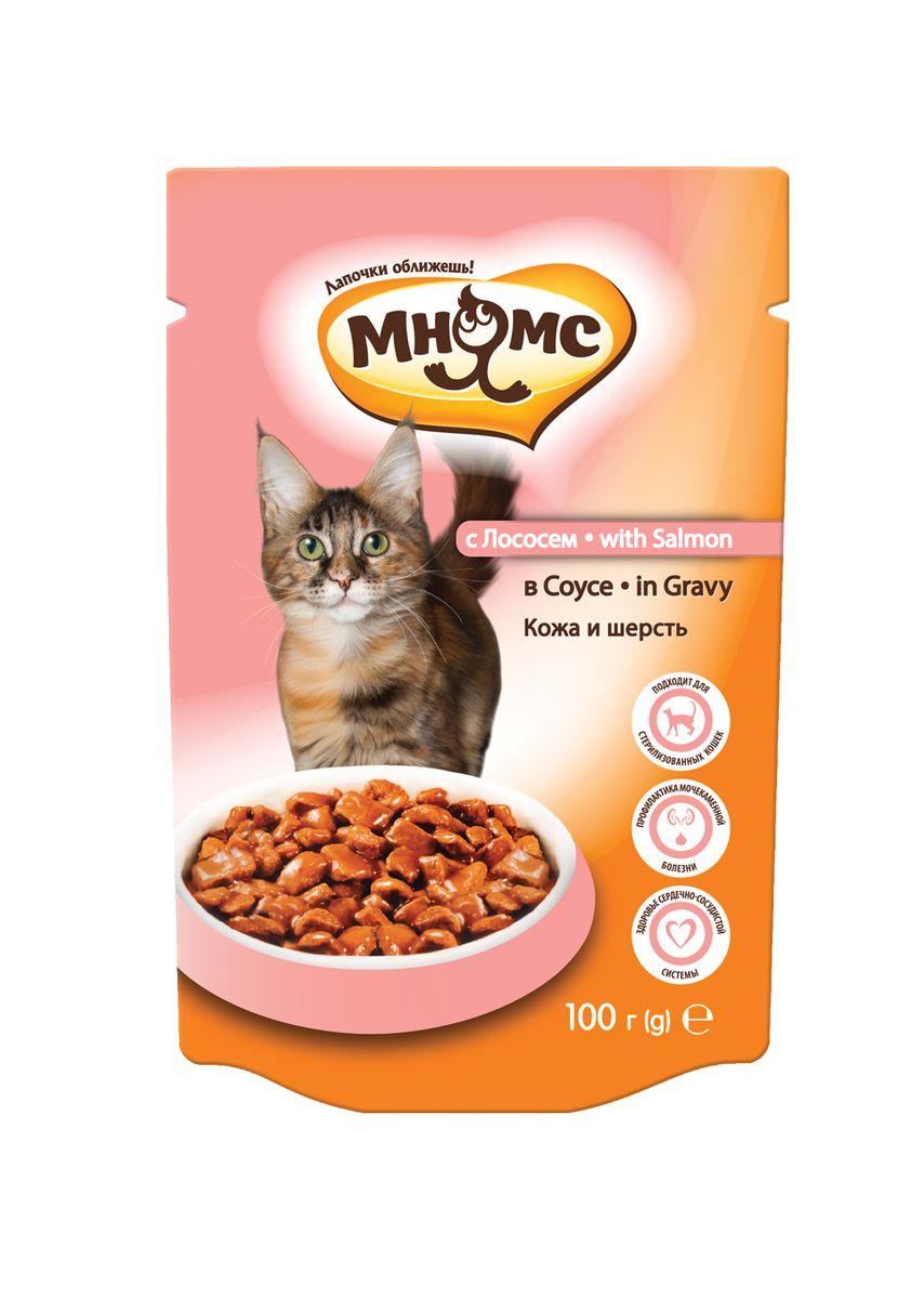 Консервы для взрослых кошек Мнямс Кожа и шерсть, в соусе, с лососем, 100 г0120710Полноценное и сбалансированное питание с лососем без добавления искусственных красителей и консервантов для взрослых кошек, склонных к аллергии. Также подходит для стерилизованных животных.Мясо лосося является источником ценного белка и жирных кислот. Легко усваивается и обеспечивает здоровье кожи и придает блеск шерсти. Пульпа сахарной свёклы поддерживает оптимальное пищеварение, укрепляет здоровье ЖКТ и повышает иммунитет. Анализ: сырой белок 8,0%, сырые масла и жиры 5,0%, сырая зола 2,50%, сырая клетчатка 1,0%, влажность 80,0%.Состав: мясо и производные животного происхождения (>25% курица и птица, >3% свинина), рыба и производные рыбы (>4% лосось), масла и жиры, производные растительного происхождения (из которых 0,6 % пульпа сахарной свеклы), минералы, сахара.Добавки:Пищевые добавки/кг: витамин D 250 МЕ;витамин Е (альфа-токоферол) 80 мг; цинк (сульфат цинка моногидрат) 7 мг; марганец (сульфат марганца моногидрат) 1,5 мг.индивидуальная непереносимостьРекомендации по кормлению: для кошек весом 4 кг с нормальной активностью давать примерно 3 пакетика в день. Переход на новое питание должен происходить плавно, в течение 4-х дней. Ваша кошка может съедать больше или меньше рекомендованных количеств корма в день, в зависимости от её возраста, темперамента и активности. У животного всегда должен быть доступ к чистой питьевой воде.