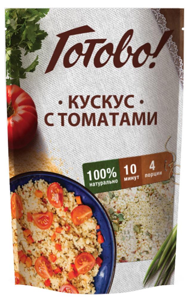 Готово Кускус с томатами, 250 гДГР 3/12Кускус с томатами – яркое, аппетитное блюдо в средиземноморском стиле. Кускус - крупа из твердых сортов пшеницы, популярная во Франции, Италии, странах Магриба. Качественная крупа, натуральные сушеные овощи, зелень и приправы, добавленные в нужной пропорции, делают это блюдо от марки Готово! ароматным и вкусным. Хорошо сочетается со свежими овощами и соусами. Рекомендуется подавать как самостоятельное блюдо или в качестве рассыпчатого гарнира.