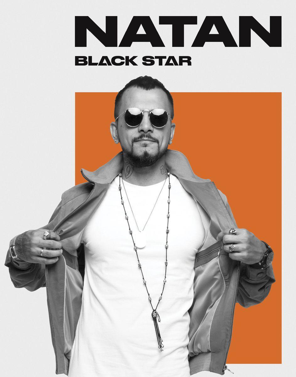 Black Star Тетрадь Natan Твои глаза так манят меня 48 листов в клетку natan болеро