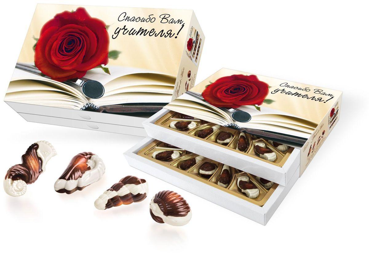 Vobro Frutti di Mare С днем учителя набор шоколадных конфет в виде морских ракушек, 350 г0120710Frutti di Mare- это конфеты в виде морских обитателей, из темного и белого шоколада, начиненные четырьмя начинками со вкусами: какао, ореховым, молочным и карамельным. Эти шоколадные ракушки с разным вкусом надолго оставляют приятные вкусовые впечатления, а их дополнительным достоинством является их неповторимая форма. Вместе образуют прекрасный сладкий подарок.