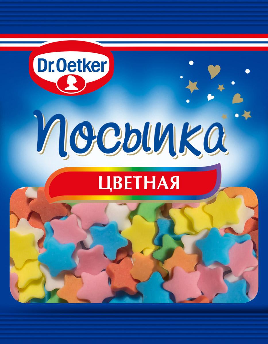 Dr.Oetker Посыпка цветная звездочки саше, 10 г0120710Идеально подходит для украшения куличей, мороженого и других десертов!Небольшая упаковка, в которой представлен продукт,удобна для использования – точно отмеренное количество посыпки для одного кулича.
