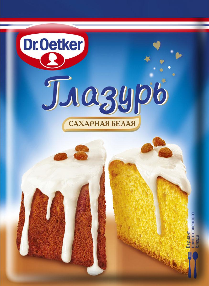 Dr.Oetker Глазурь сахарная белая, 100 г1-84-010222Глазурь Dr.Oetker - это самый простой и быстрый способ сделать ваши торты, десерты и другие сладости потрясающе красивыми и аппетитными.