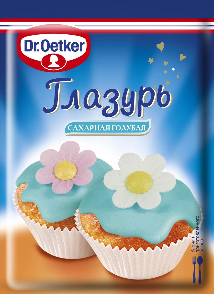 Dr.Oetker Глазурь сахарная голубая, 100 г