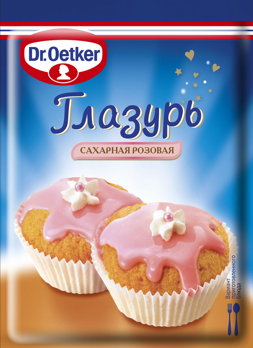 Dr.Oetker Глазурь сахарная розовая, 100 г0120710Глазурь Dr.Oetkerсахарная Розовая идеально подходит для куличей, выпечки и других десертов.Приготовить сахарную глазурь стало еще проще! Нужноопустить пакетик в горячую воду на 3-5 минут.Достатьпакетик из воды, выложитьего на полотенце. Надавить на него несколько раз, чтобы сделать текстуруглазури однородной. После чего, срезать уголок пакетика и украсить охлажденную выпечку.