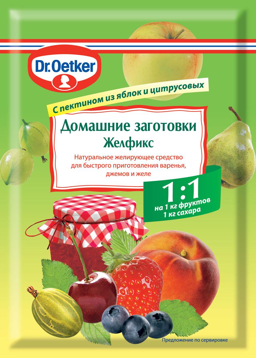 Dr.Oetker Желфикс 1:1 для консервирования, 20 г0120710Желирующее средство для быстрого приготовления варенья, джемов и желе.
