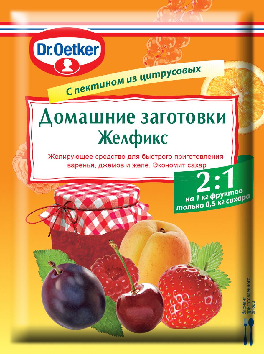 Dr.Oetker Желфикс 2:1 для консервирования, 25 г1-84-008006Желирующее средство для быстрого приготовления варенья, джемов и желе. Экономит сахар.