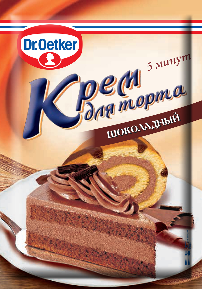 Dr.Oetker крем для торта Шоколадный, 55 г1-84-002002Крем для торта Dr.Oetker - универсальная начинка и украшение для торта, имеющая нежнейшую консистенцию с шоколадным вкусом.
