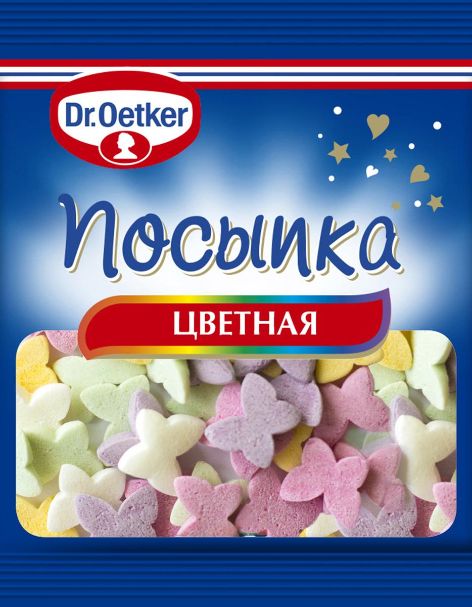 Dr.Oetker Посыпка цветная бабочки саше, 10 г1-84-010207Посыпка используется для украшения тортов, мороженого и десертов.