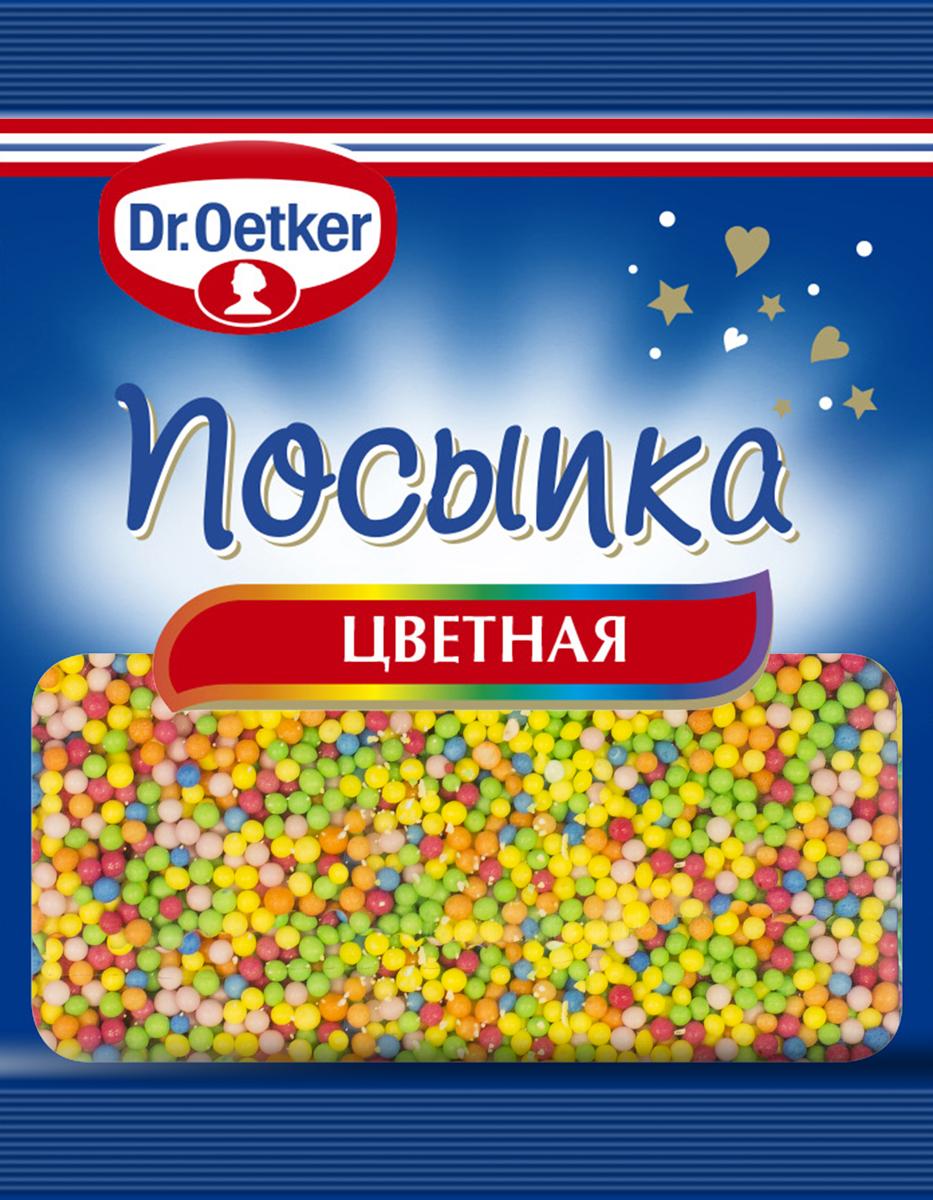 Dr.Oetker Посыпка цветная шарики саше, 25 саше по 10 г0120710Идеально подходит для украшения куличей, мороженого и других десертов! Небольшая упаковка, в которой представлен продукт, удобна для использования -точно отмеренное количество посыпки для одного кулича.