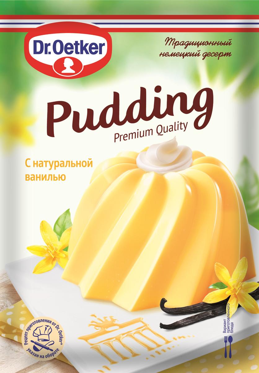 Dr.Oetker Пудинг с натуральной ванилью, 35 г0120710Пудинг - это вкусное и удивительно легкое в приготовлении лакомство, которое очень популярно в Европе. Побалуйте себя, своих близких и гостей нежным десертом с натуральной ванилью по традиционному немецкому рецепту от Dr. Oetker!