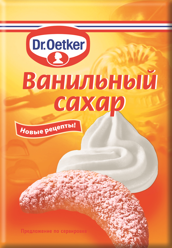 Dr.Oetker ванильный сахар, 5 пакетиков по 8 г0120710Ванильный сахар Dr.Oetker предназначен для придания нежного аромата мучным изделиям, кремам, коктейлям, сладким блюдам. Один пакетик рассчитан ровно на 500 г муки или 0,5 л молока. Ванильный сахар дарит любой выпечке приятный аромат ванили и сладость.