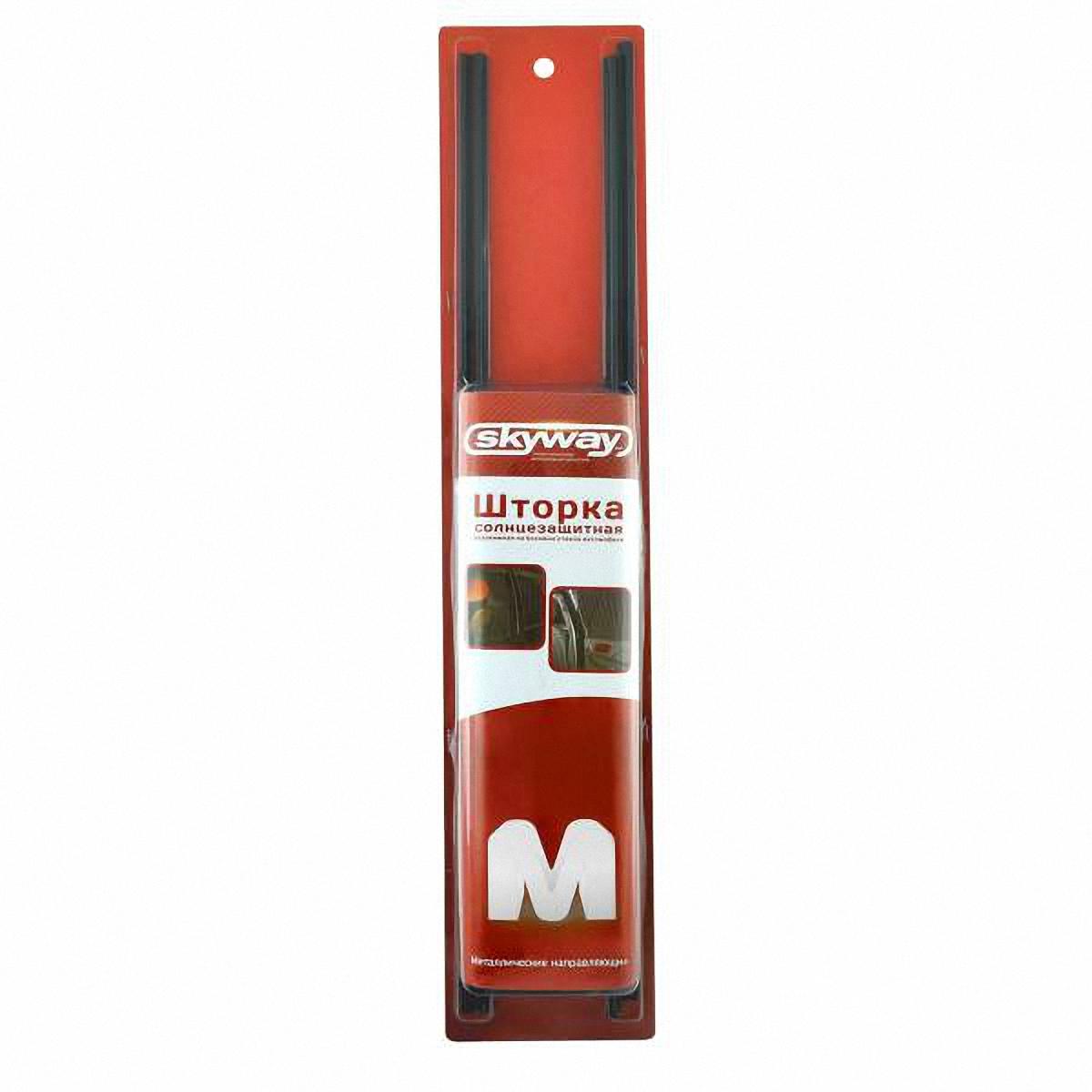 Шторка солнцезащитная Skyway, раздвижная, на боковое стекло, 50 х 47 см, 2 шт94672Шторка раздвижная на боковые стекла надёжно защитит от прямых солнечных лучей и сохранит прохладу в салоне автомобиля. Крепление: велкро (липучки). Материал направляющих: алюминий. Материал штор: полиэстер. Размер: М (50 х 42-47 см).