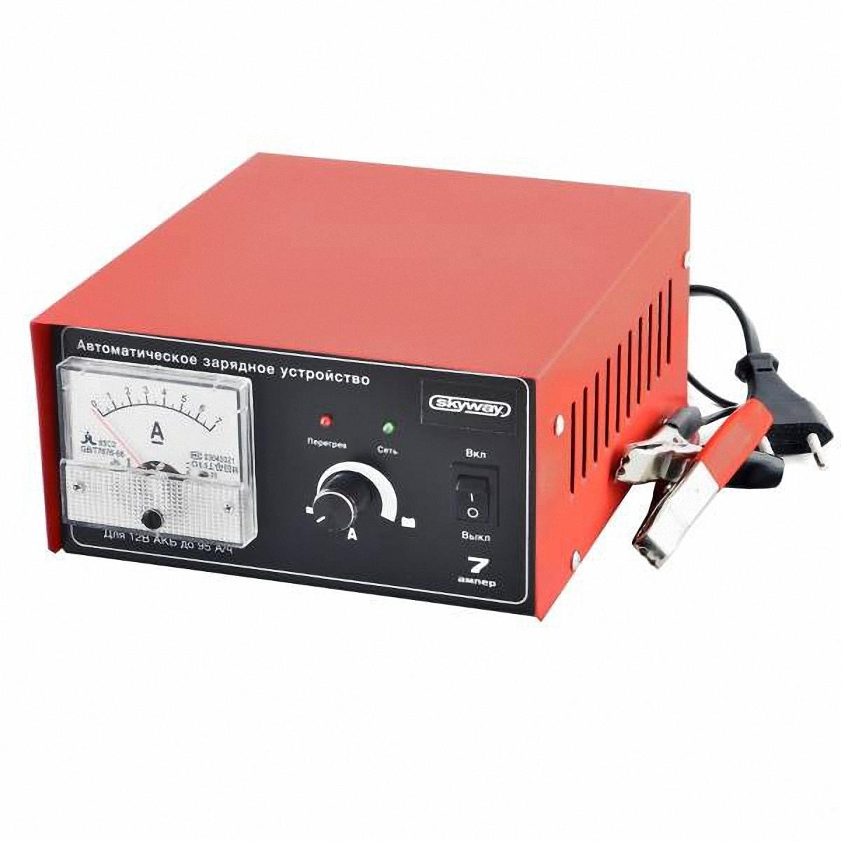 Устройство зарядное для аккумулятора Skyway. S03801001CA-3505Импульсное автоматическое зарядно-предпусковое устройство для всех типов аккумуляторных батарей 7А. Особенности: Оптимальное сочетание напряжения и тока.Зарядка необслуживаемых АКБ.Зарядка без отключения и снятия АКБ с автомобиля.Использование в качестве источника питания.Защита неправильного подключения.Защита от перегрузок и короткого замыкания.Защита от перегрева. Для аккумуляторных батарей 12 В.Емкость аккумуляторной батареи - до 95 А/ч.Напряжение питания сети - 180-240В/50 Гц.Потребляемый ток - 0.7 А.Потребляемая мощность - 140 ВТ.Максимальное выходное напряжение - 14,8 В.Ток зарядки - 0,4-7 А.