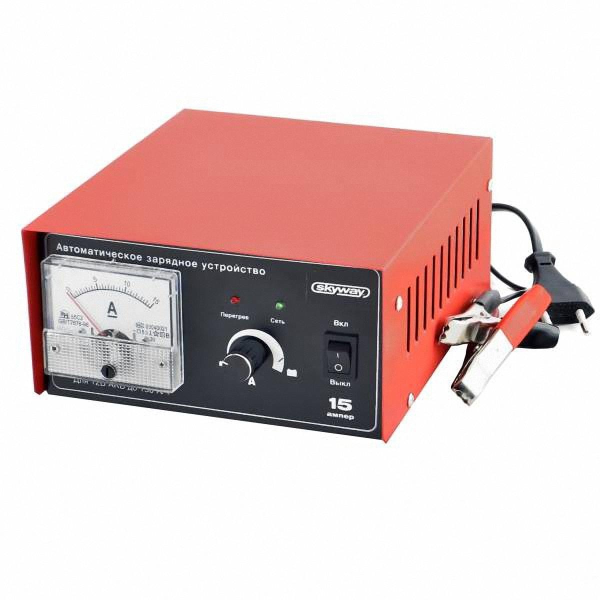 Устройство зарядное для аккумулятора Skyway. S03801002511600Импульсное автоматическое зарядно-предпусковое устройство для всех типов аккумуляторных батарей 15А. Особенности: Оптимальное сочетание напряжения и тока.Зарядка необслуживаемых АКБ.Зарядка без отключения и снятия АКБ с автомобиля.Использование в качестве источника питания.Защита неправильного подключения.Защита от перегрузок и короткого замыкания.Защита от перегрева. Для аккумуляторных батарей 12 В.Емкость аккумуляторной батареи - до 150 А/ч.Напряжение питания сети - 180-240В/50 Гц.Потребляемый ток - 1.7 А.Потребляемая мощность - 140 ВТ.Максимальное выходное напряжение - 14,8 В.Ток зарядки - 0,4-15 А.