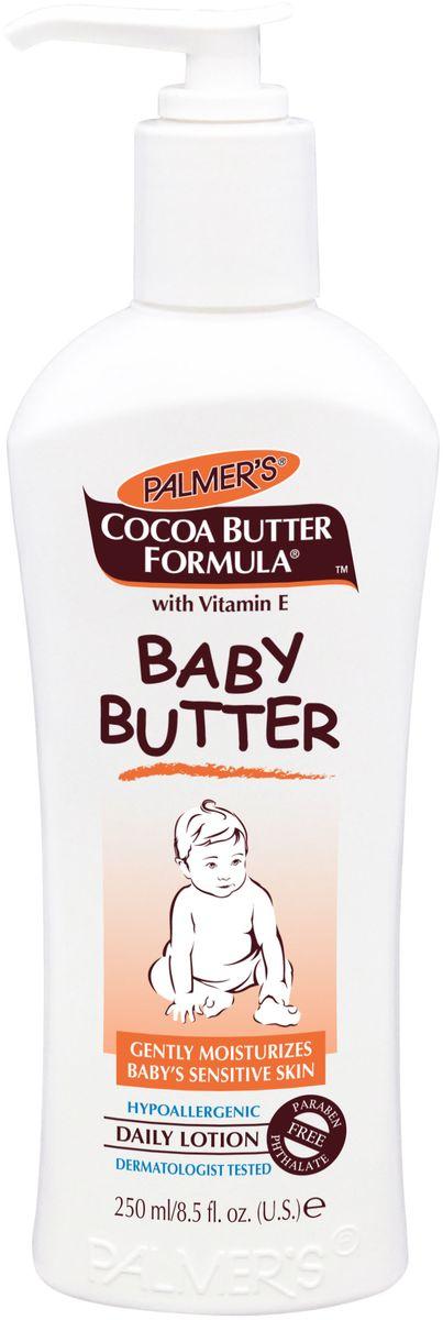 Palmers Лосьон для тела детский с маслом какао и алоэ 250 мл4071-6Лосьон детский увлажняет, смягчает нежную кожу ребенка. Масло Какао и Витамин Е и другие смягчающие компоненты оказывают исключительное смягчающее действие и помогают детской коже сохранить естественную влагу. Нежирная текстура быстро впитывается оставляя кожу ребенка мягкой и гладкой.Товар сертифицирован.