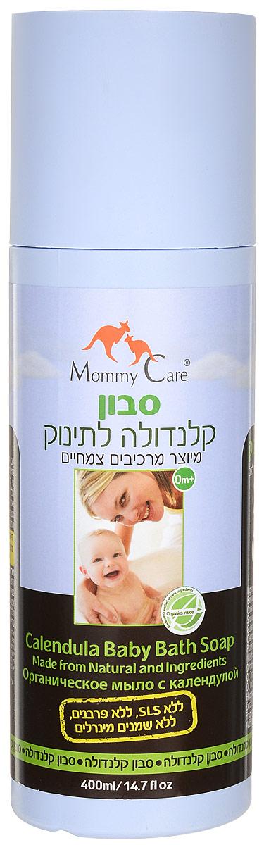 Mommy Care Органическое мыло 400 мл40326Жидкое мыло On Baby создано специально для самой чувствительной детской кожи, поэтому оно содержит только натуральные и органические компоненты.В качестве мылящей основы используется экстракт мыльнянки - уникального растения, которое не только обладает прекрасными моющими свойствами, а также обеззараживает и помогает при раздражениях и воспалениях кожи. Масло жожоба питает, ромашка и календула смягчают и снимают зуд, облепиха заживляет мелкие ссадинки и увлажняет кожу, а минералы Мертвого моря - защищают ее. Лаванда, входящая в состав мыла, мягко готовит ребенка ко сну.Мыло не содержит консервантов, а также вредных химических веществ – парабенов, минерального масла, вазелина, мылящих компонентов SLS и SLES (лаурил-, лауретсульфатов натрия). Идеально подходит как новорожденным, так и взрослым людям, обладающим чувствительной кожей.