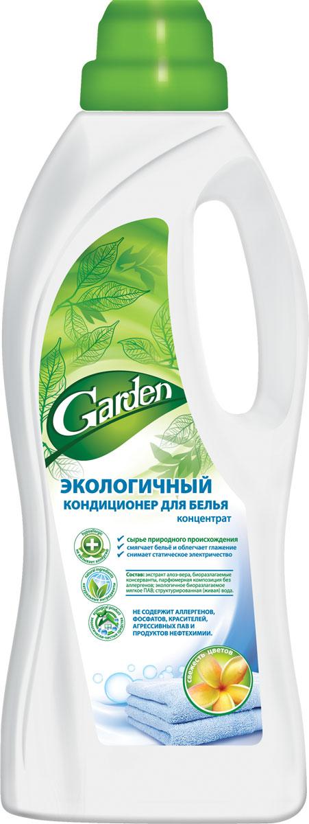 Кондиционер для белья Garden, свежесть цветов, 1 лА0665Благодаря входящим в состав компонентам на растительной основе, средство мягко ухаживает за волокнами ткани.Экологичное биоразлагаемое мягкое ПАВ эффективно смягчает белье, облегчая глажение снимает статическое электричество.Парфюмерная композиция без аллергенов придаёт белью ненавязчивый лёгкий свежий аромат.Экстракт Алоэ Вера обладает смягчающим противовоспалительным, и успокаивающим действием.Средство подходит для всех видов тканей, в том числе для шерсти и шёлка.Концентрированная формула обеспечивает экономичный расход