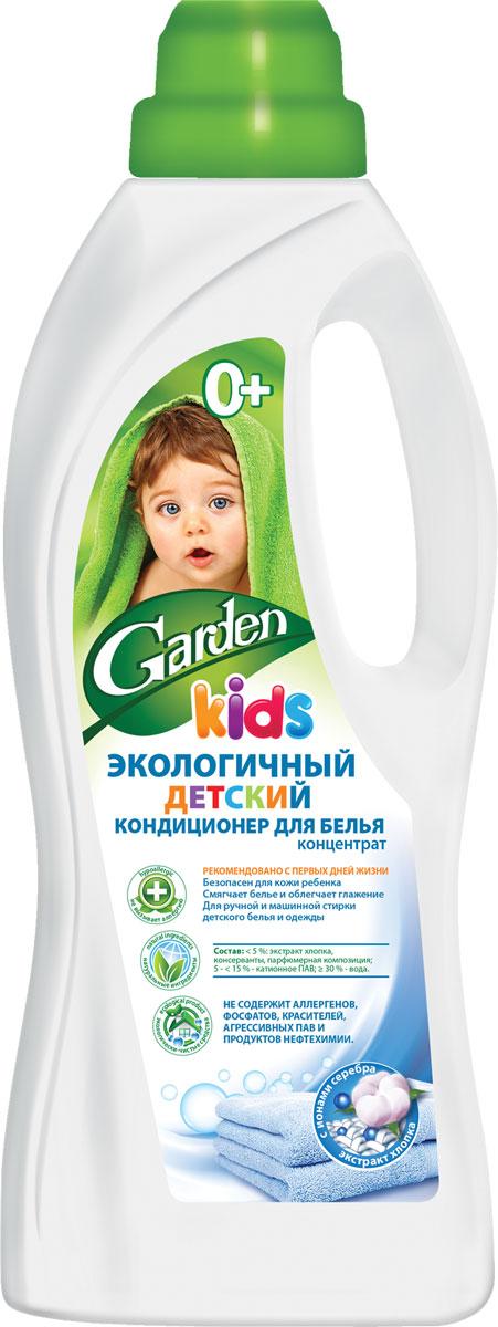 Кондиционер для белья Garden Kids, детский, с экстрактом хлопка, 1 л935166Создано специально для ухода за бельём и одеждой малышей с первых дней жизни.Подходит для разных типов тканей, в том числе шерсти и шёлка.Придает детскому белью неповторимую мягкость, облегчает глажение, обладает антистатическим эффектом и придаёт лёгкий приятный аромат.Экстракт хлопка обладает смягчающим действием.Концентрированная формула обеспечивает экономичный расход.