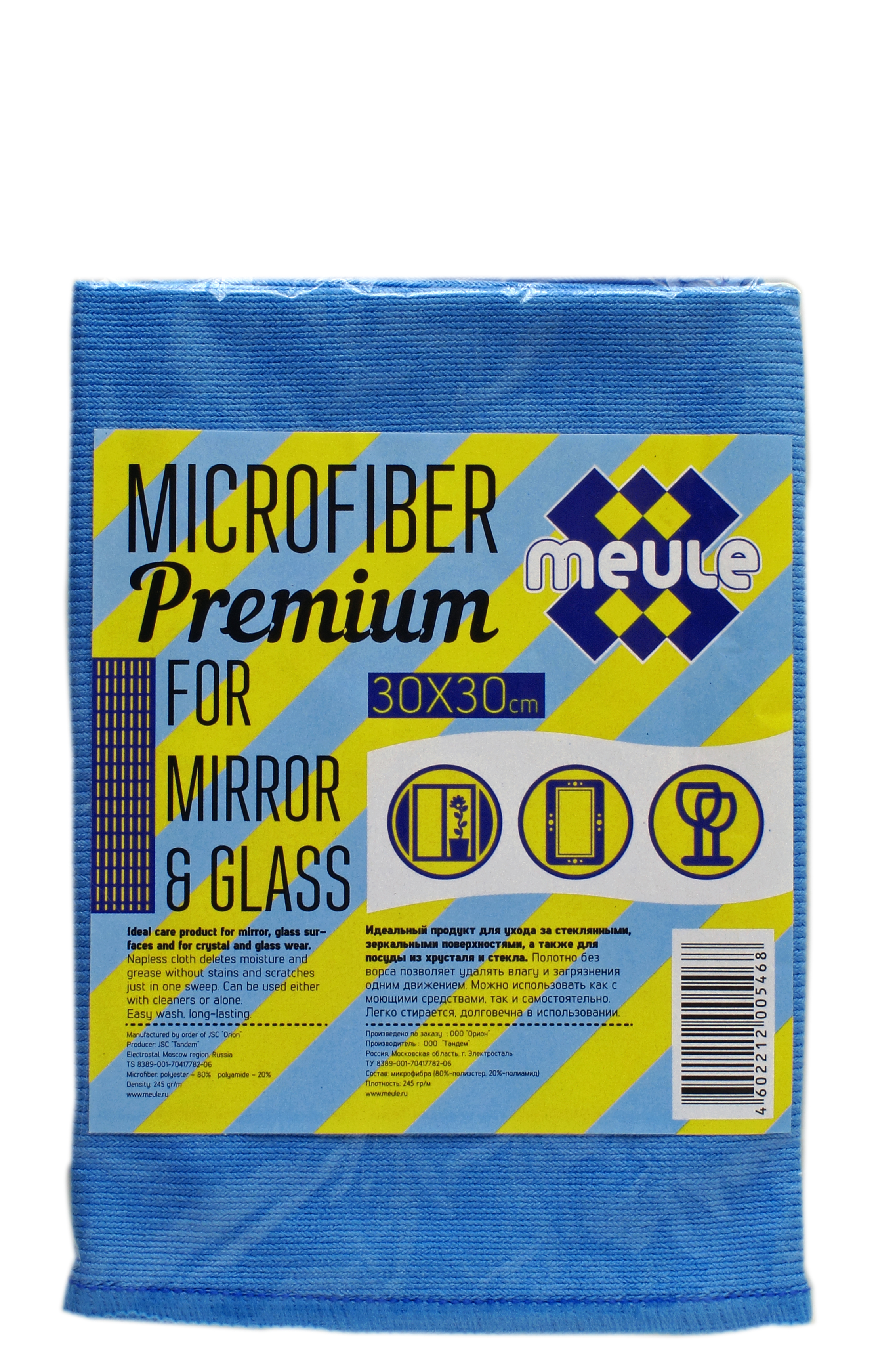 Салфетка Meule, для уборки стеклянных и зеркальных поверхностей, 30 х 30 см7900094602212005468 Meule 30x30cm. 260гр./м MICROFIBER. (PREMIUM FOR MIRROR@GLASS 30x30) Салфетка из микрофибры для уборки стеклянных и зеркальных поверхностей 1/40
