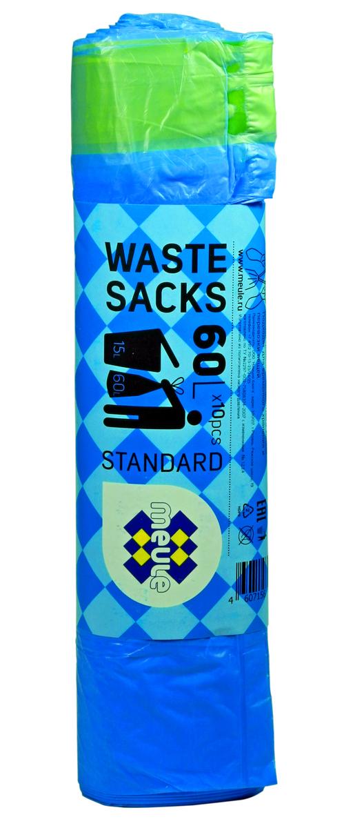 Мешки для мусора Meule Standart, с завязками, цвет: голубой, 60 л, 10 шт4607131103Мешки для мусора Meule Standart выполнены из полиэтилена. Мешки способны выдерживать большие объемы мусора - они прочные и крепкие. Благодаря ручкам удобны в переноске, а в завязанном виде помогут предотвратить распространение неприятного запаха.Мешки можно использовать для временного хранения вещей.