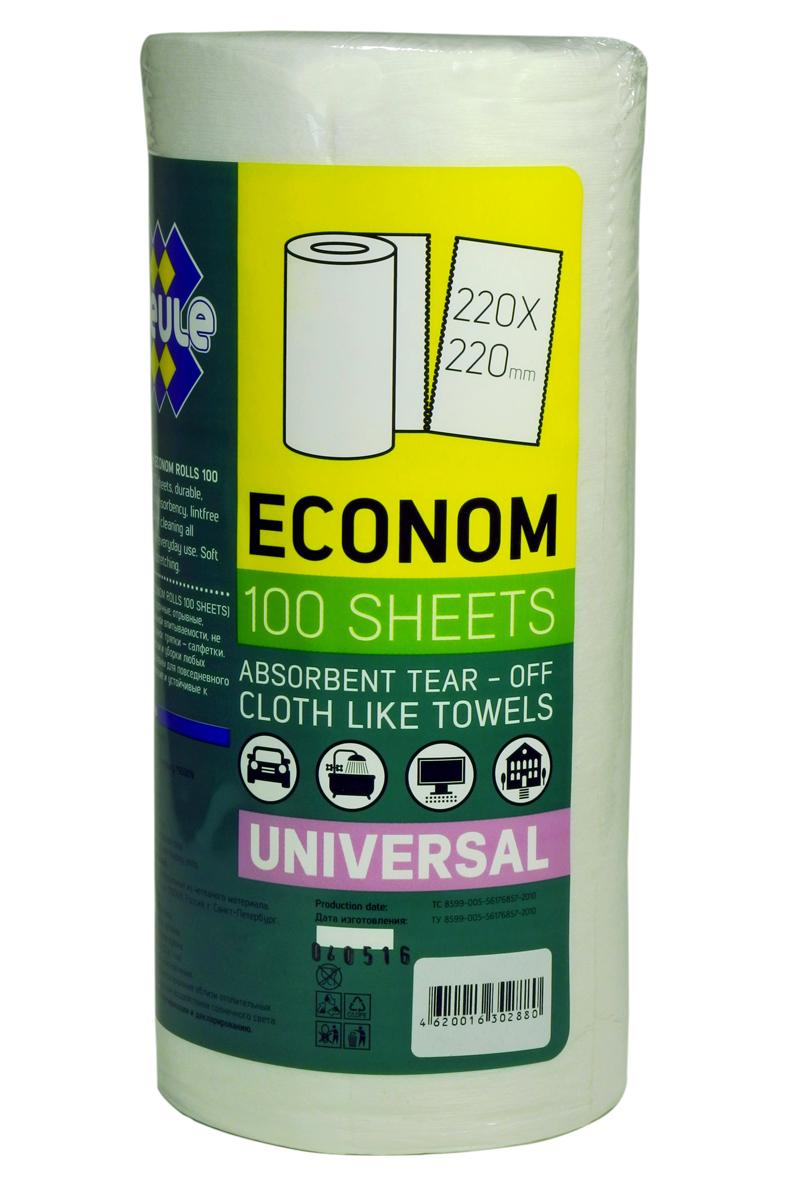 Салфетка для уборки Meule Econom, в рулоне, 22 х 22 см, 100 штVCA-00Отрывные салфетки для уборки Meule Econom в рулоне выполнены из вискозы и полиэстера. Они имеют повышенную впитываемость и не оставляют ворсинок.Салфетки подходят для очистки любых поверхностей и идеальны для повседневного ухода.Легко стирается, долговечна в использовании.