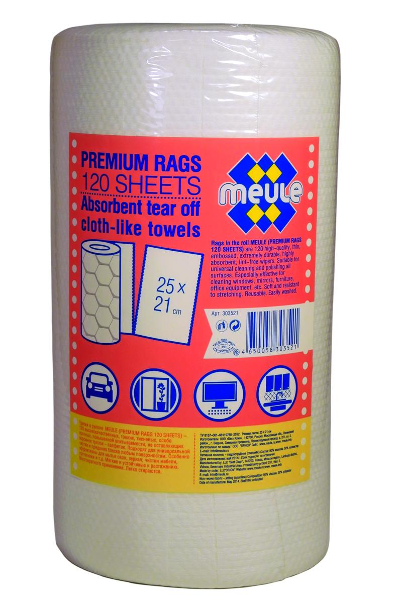 Салфетка для уборки Meule Premium, в рулоне, 25 х 21 см, 120 штSVC-300Отрывные тонкие салфетки для уборки Meule Premium в рулоне выполнены из вискозы и полиэстера. Они имеют повышенную впитываемость и не оставляют ворсинок.Салфетки подходят для очистки любых поверхностей и идеальны для повседневного ухода. Прекрасно подходят для мытья окон, зеркал, чистки мебели, оргтехники. Легко стираются, долговечны в использовании.