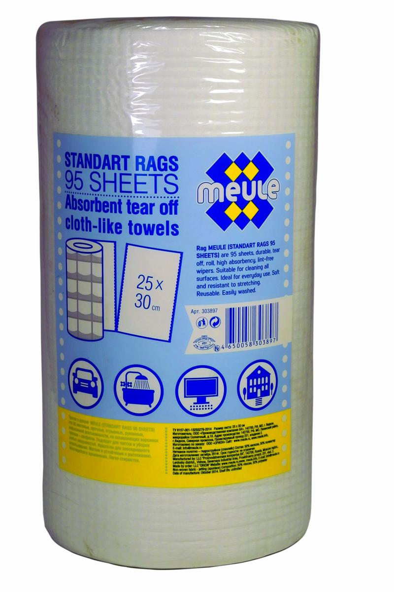 Салфетка для уборки Meule Standart, в рулоне, 25 х 30 см, 95 штK100Отрывные мягкие салфетки для уборки Meule Standart в рулоне выполнены из вискозы и полиэстера. Они имеют повышенную впитываемость и не оставляют ворсинок.Салфетки подходят для очистки любых поверхностей и идеальны для повседневного ухода.Легко стираются, долговечны в использовании.