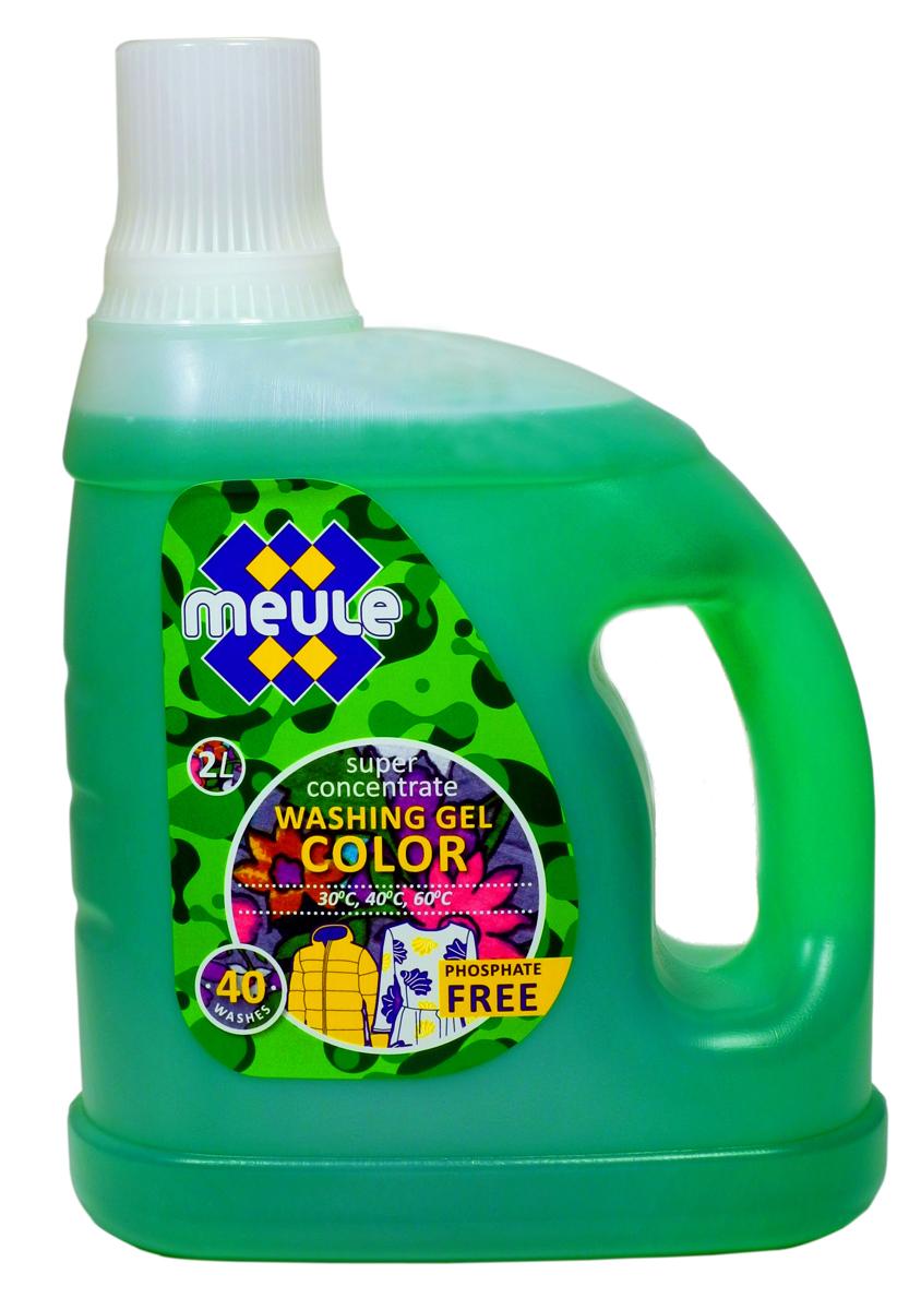 Гель для стирки Meule, концентрат, для цветного белья и пуховиков, 2 лА0665Meule Gel Color Green 2 л(40 стирок)- Концентрированный гель для стирки цветного белья и пуховиков. Сохраняет и поддерживает яркость первоначального цвета изделий. Препятствует «перетеканию» цвета, идеальное решение для тканей со смешанной цветовой гаммойОбладает высокой моющей способностью, эффективно удаляет пятна и загрязнения, сохраняя структуру ткани. Препятствует образованию ворсистости (катышков) на одежде. Рекомендуется использовать при температуре 30 - 60С. Предотвращает образование накипи. Полностью выполаскивается.