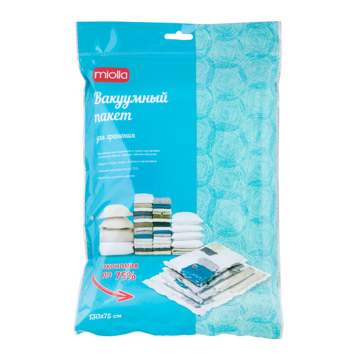 Пакет для хранения Miolla, вакуумный, 130 х 75 смCLP446Вакуумный компрессионный пакет Miolla предназначен для компактного хранения и транспортировки постельного белья, одежды, мягких игрушек. Защищает содержимое от пыли, влаги, запаха и насекомых. Пакет сжимает объем вещей, благодаря чему можно экономить до 75% пространства. Многократное использование.