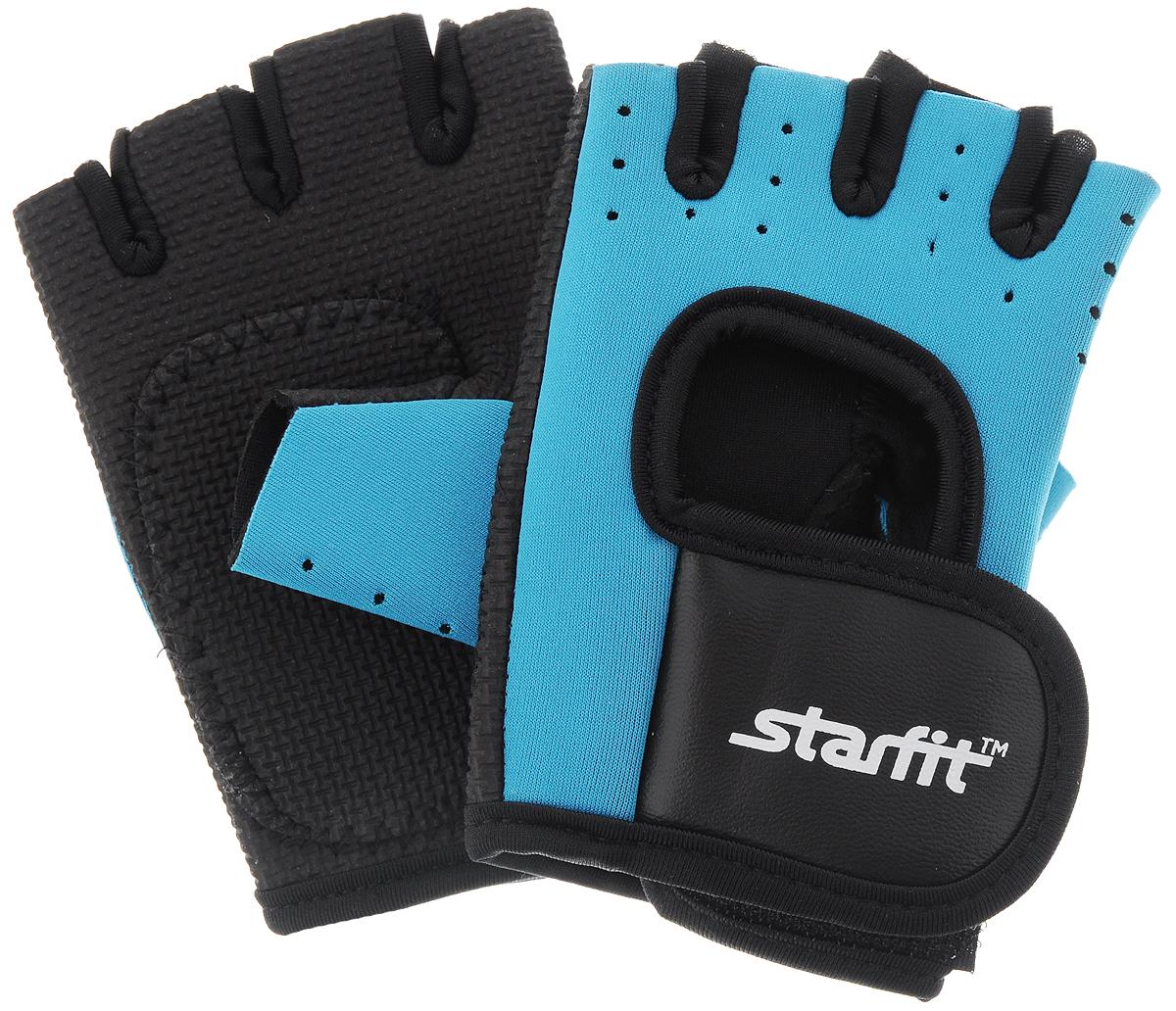 Перчатки для фитнеса Starfit SU-107, цвет: голубой, черный. Размер LУТ-00008325Перчатки для фитнеса Star Fit SU-107 необходимы для безопасной тренировки со снарядами (грифы, гантели), во время подтягиваний и отжиманий. Они минимизируют риск мозолей и ссадин на ладонях. Перчатки выполнены из нейлона, искусственной кожи, полиэстера и эластана. В рабочей части имеется вставка из тонкого поролона, обеспечивающего комфорт при тренировках.Размер перчатки (без учета большого пальца): 14 х 9 см.