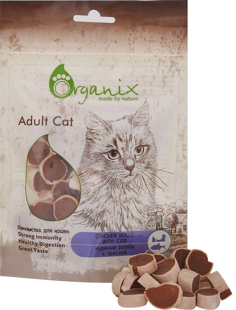 Лакомство для кошек Organix, куриные роллы с треской0120710Состав: куриное филе, треска.Пищевая ценность: белки 27,7%, жиры 2,4%, зола 2,8%, клетчатка 0,6%, влажность 21%.