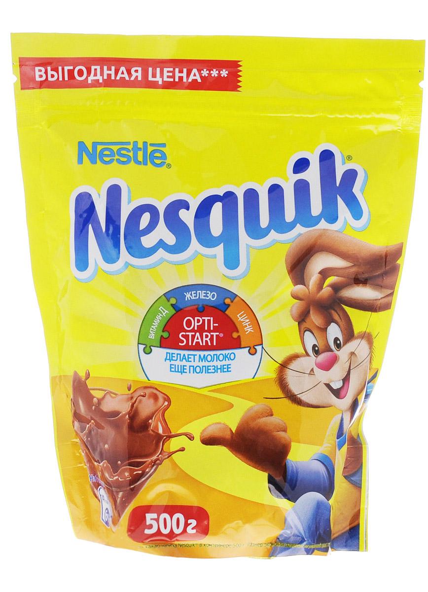 Nesquik Opti-Start какао-напиток растворимый, 500 г (пакет)0120710Какао-напиток Nesquik содержит Opti-Start. Это особый комплекс витаминов и минеральных веществ, который дополняет пользу молока, обеспечивает детей и взрослых важными витаминами, макро- и микроэлементами, необходимыми для нормальной жизнедеятельности организма, а также для роста и развития детей. Комплекс содержит железо, цинк, витамины D, C и B1.Кружка какао-напитка Nesquik за завтраком поможет проснуться и поднять тонус, а благодаря молоку и комплексу Opti-Start - обеспечит поступление минеральных веществ и витаминов, для нормальной жизнедеятельности организма, а также для роста и развития детей. Какао-напиток Nesquik Opti-Start - это отличное начало дня!Уважаемые клиенты! Обращаем ваше внимание на то, что упаковка может иметь несколько видов дизайна. Поставка осуществляется в зависимости от наличия на складе.