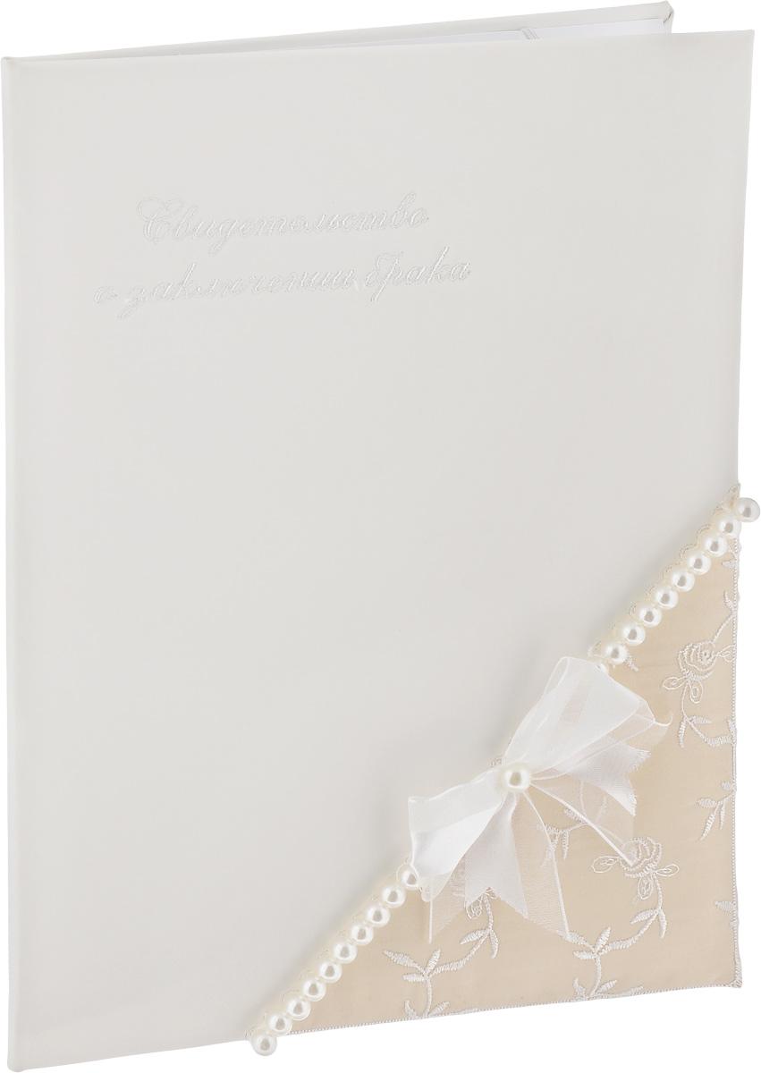 Папка для свидетельства о браке Bianco Sole, 31 х 23 х 2 см. 1393561251164Папка для свадебного свидетельства Bianco Sole выполнена в светлых тонах. Папка обтянута искусственной кожей и оформлена вышитой надписью на обложке Свидетельство о заключении брака красивым рукописным шрифтом. Обложка украшена красивым узором в виде роз и жемчужной нити. В папке есть вкладыш для документа. Размер папки: 31 x 23 х 2 см.