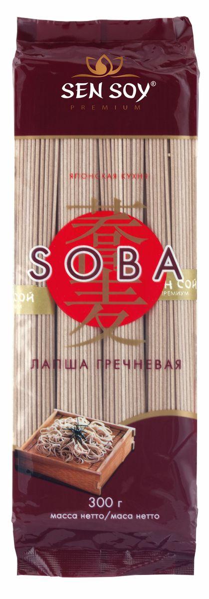 Sen Soy Premium Лапша гречневая Soba, 300 г0120710Лапша - один из основных компонентов японской кухни, столь популярной сегодня во всем мире. Японская лапша готовится из особенно качественной муки с соблюдением древних традиций, поэтому она весьма питательна и полезна для здоровья.Японская лапша Soba готовится с использованием гречневой муки, чем и объясняется ее коричневатый цвет и мягкий своеобразный оттенок вкуса. Такая лапша очень хороша в различных японских супах из мяса и птицы, а также в холодных салатах - овощных или мясных.