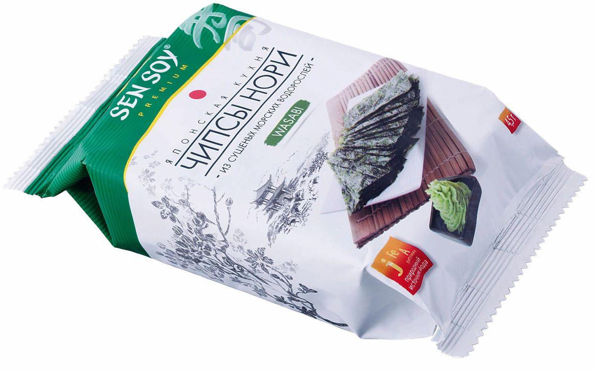 Sen Soy Чипсы-Нори из морской водоросли Wasabi, 4,5 г0120710Чипсы Нори - популярная корейская легкая закуска из морской водоросли. Продукт для тех, кто трепетно относится к своему здоровью и заботится о стройной фигуре. Хрустящие пластинки нори, обжаренные на кунжутном масле, прекрасно утоляют голод и сохраняют все исключительные свойства морских водорослей. Вкусные и полезные они содержат растительный протеин, йод, железо, кальций, фосфор а также витамины А, В и С. На прогулке, перед телевизором, в кино и в дороге с Вами Чипсы Нори Sen Soy Premium – хрустите с удовольствием и пользой!