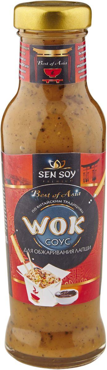 Sen Soy Соус столовый Wok, 310 г4607041136062Идеальная основа для блюд из лапши, приготовленных на WOK или обычной сковороде.Добавляя к лапше только этот соус, вы уже получаете готовое ресторанное блюдо, даже без дополнительных ингредиентов.