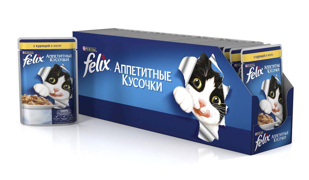 Консервы для кошек Felix, аппетитные кусочки с курицей в желе, 85 г, 24 шт0120710Felix Аппетитные кусочки - это совершенно особенный корм для кошек. У него такой аппетитный вид и аромат, словно его приготовили вы сами. Felix Аппетитные кусочки создан по специально разработанной рецептуре: это нежнейшие кусочки с мясом или рыбой, покрытые сочным желе. Ваш кот будет готов есть такую вкуснятину хоть каждый день - на завтрак, обед и ужин.Рекомендации по кормлению: Для взрослой кошки среднего веса (4кг) требуется примерно 3 пакетика в день. Кормление желательно разделить на два приема. Для беременных или кормящих кошек кормление без ограничений. Подавать корм при комнатной температуре. Следите, чтобы у вашей кошки всегда была чистая, свежая питьевая вода.Условия хранения: Закрытую упаковку хранить при температуре от +4°C до +35°C и относительной влажности воздуха не более 75%.После открытия продукт хранить в холодильнике максимум 24 часа. Состав: мясо и продукты его переработки (курица минимум 4%), экстракт растительного белка, рыба и продукты ее переработки, минеральные вещества, сахара, витамины.Пищевая ценность в 100г: белки 13%, жир 3%, сырая зола 2,2%, сырая клетчатка 0,5%.Гарантируемые показатели: влажность 80,0%, белок 13,0%, жир 3,0%, сырая зола 2,2%, сырая клетчатка 0,5%, линолевая кислота (Омега 6): 0,2%.Энергетическая ценность (100г): 75,6 ккал.Вес: 85 г.Товар сертифицирован.