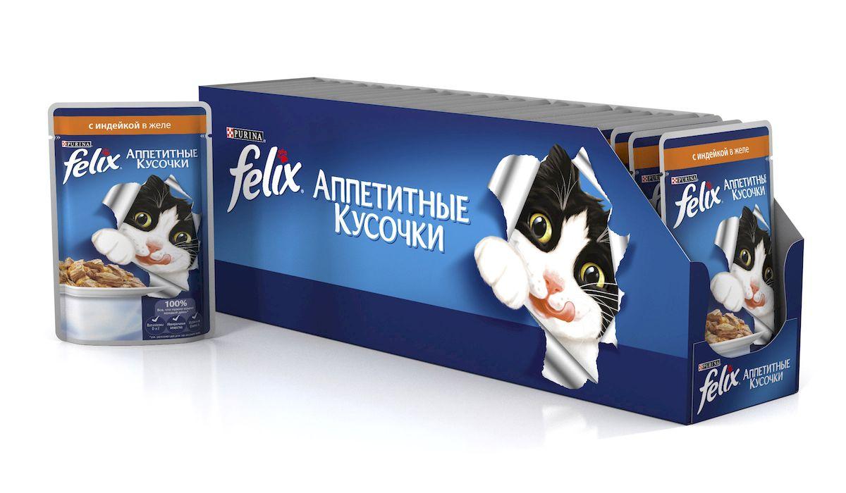 Консервы для кошек Felix Аппетитные кусочки, с индейкой в желе, 85 г, 24 шт0120710Консервы для кошек Felix Аппетитные кусочки - это полнорационный корм для кошек. У него такой аппетитный вид и аромат, словно его приготовили вы сами. Felix Аппетитные кусочки создан по специально разработанной рецептуре: это нежнейшие кусочки с мясом, покрытые сочным желе. Ваш кот будет готов есть такую вкуснятину хоть каждый день - на завтрак, обед и ужин.Рекомендации по кормлению: Для взрослой кошки среднего веса (4 кг) требуется примерно 3 пакетика в день. Кормление желательно разделить на два приема. Для беременных или кормящих кошек кормление без ограничений. Подавать корм при комнатной температуре. Следите, чтобы у вашей кошки всегда была чистая, свежая питьевая вода.Условия хранения: Закрытую упаковку хранить при температуре от +4°C до +35°C и относительной влажности воздуха не более 75%. После открытия продукт хранить в холодильнике максимум 24 часа. Состав: мясо и субпродукты 19% (индейка мин. 4%), экстракт растительного белка, рыба и рыбные субпродукты, минеральные вещества, сахар. Пищевая ценность в 100г: белки 13%, жир 3%, сырая зола 2,2%, сырая клетчатка 0,5%.Добавленные вещества МЕ/кг: витамин А 1490, витамин D3 230, железо 10, йод 0,3, медь 0,9, марганец 2, цинк 10.Вес: 85 г.Товар сертифицирован.